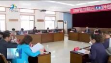 """西宁市政协召开""""建立完善防止返贫和新生贫困保障机制""""双月协商会"""