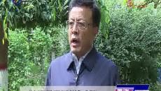 武玉嶂就习近平总书记在中央第七次西藏工作座谈会上的重要讲话精神转化为推动果洛工作的强大动力接受专访