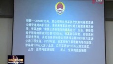 海東市檢察機關公訴人論辯賽開賽