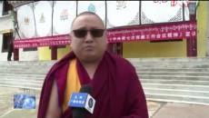 玉樹州掀起學習中央第七次西藏工作座談會精神熱潮