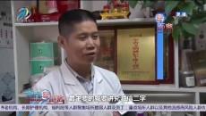 徐海军:诚信经营22年的理发师