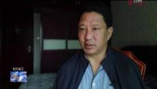莫曲村第一書記玉成:牢記宗旨 做一名優秀的扶貧工作者
