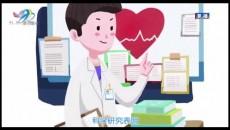 健康小知识:心梗后还能运动锻炼吗