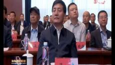 海東市政府與中國銀行青海省分行簽訂戰略合作協議 鳥成云王林虎胡文勇共同出席見證雙方簽約
