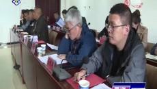 上海市奉贤区党政代表团来达日县开展对口支援工作