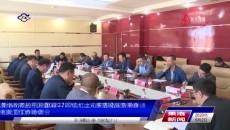 果洛州政府召开国道G227线红土山灾害路段应急保通和处置工作协调会