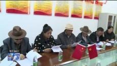 玉樹社區干部群眾熱議中央第七次西藏工作座談會精神