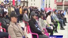 青海省2020年网络安全宣传周果洛分会场启动仪式在大武举行