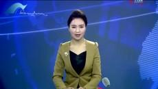 海南新闻联播 20201020