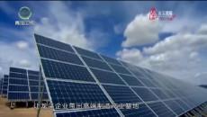 大美青海 20201026
