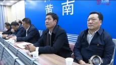 黄南新闻联播 20201020