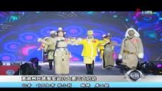 黄南州民族服装设计大赛正式启动