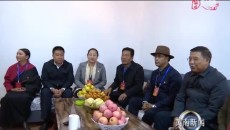 黄南州州人大州政协组织开展驻州省人大代表和政协委员集中视察活动