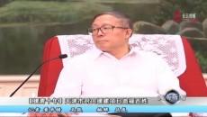 【援青十年】天津市对口援建项目造福百姓