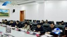 教育对口支援工作座谈会召开