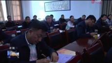 玉树州县处级领导干部政治能力及综合素能提升班开班