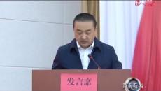 黄南州召开妇女儿童工作委员会全体(扩大)会议