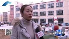 海南新闻联播 20201125