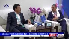 武玉嶂赴中国太平洋保险(集团)股份有限公司考察并座谈