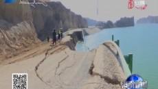 因道路塌陷 恰龙公路全封闭施工抢修中