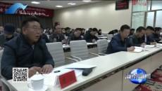 海南州举办深入学习《习近平谈治国理政》专题讲座