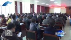 海南州交通运输系统组织开展法律法规专题讲座
