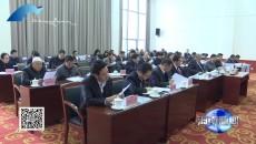 海南新闻联播 20201109