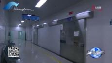 共和县人民医院正式运行