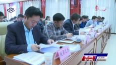 果洛州召开妇女儿童工作委员会全委(扩大)会议