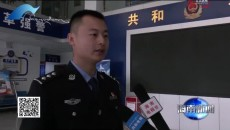 共和公安成功侦破盗窃通讯基站设备系列案