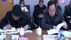青海湖国家公园总体规划征求意见会在海南州召开