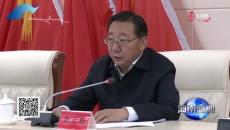 海南新闻联播 20201127