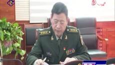 果洛州召开州委常委会议军会议分析国防动员形势 研究部署重点工作