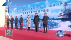 青海湖封湖育鱼违规渔具集中销毁现场会在海南州举行