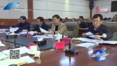 海南新闻联播 20201116
