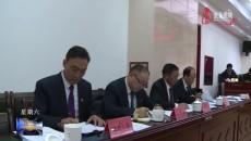 玉樹州十三屆人大常委會舉行第三十二次會議