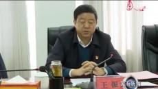 """王振昌赴基層征求州委""""十四五""""規劃建議起草的意見和建議"""