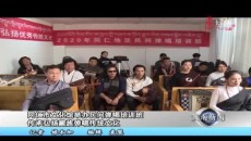 同仁市文化館舉辦民間彈唱培訓班傳承弘揚藏族彈唱傳統文化
