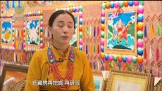 大美青海 20201203