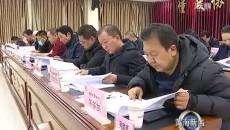 黃南州政協常委會圍繞科技人才服務基層工作專題協商議政