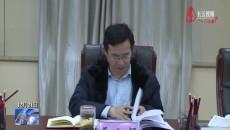 玉樹州政府黨組專題會議召開