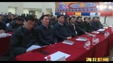 海北魯青中藏醫康復醫院揭牌成立