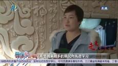 韓國邦:把愛國愛民情融入為人民服務的行動中
