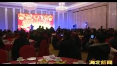 海北州舉辦老干部迎新春茶話會
