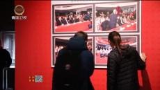中国篮球博物馆在天津筹建