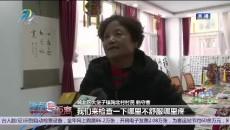 青海省首家全周期健康服務之家落戶城北區