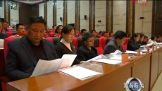 黃南新聞聯播 20201223
