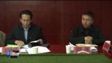 """玉樹州召開全州村(社區)""""兩委""""換屆選舉工作推進會"""
