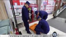 """黃南州消防救援支隊開展""""零點""""夜查行動"""