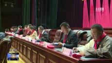 中國少年先鋒隊玉樹藏族自治州第一次代表大會召開